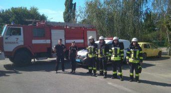 Рятувальники із поліцією провели спільне навчання