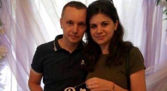 У Переяславі чотири пари обрали для одруження дату 08.08.2018