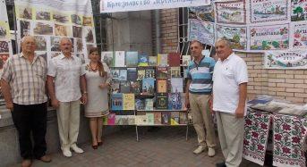 Відбулася перша презентація виставки «Краєзнавство Переяславщини»