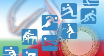 Привітання органів міського самоврядування міста Переяслава-Хмельницького з нагоди Дня фізичної культури і спорту України