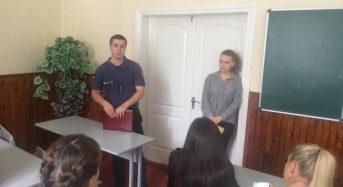 Проведення лекції з дітьми в рамках «Тижня безпеки життєдіяльності» в Переяслав-Хмельницькій ЗОШ №2.