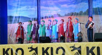 Святковий концерт пройшов до Дня міста (Фоторепортаж)