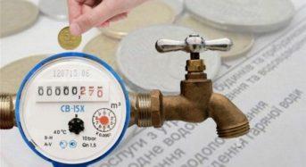 Тарифи на воду та водовідведення оновляться з 1 листопада