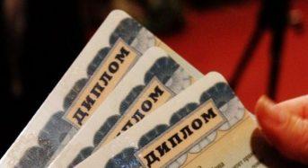 Серед зареєстрованих безробітних Київщини 57% громадян мають вищу освіту