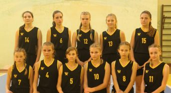 12-14 жовтня у спортивному залі ЗОШ №7 пройшов перший тур Всеукраїнської юнацької баскетбольної ліги серед дівчат 2005 р.н.