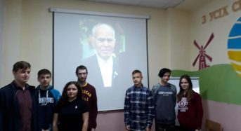 """У """"третій"""" школі провели урок пам'яті Михайла Сікорського"""