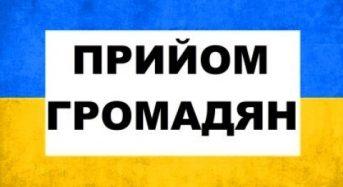 У місті прийматимуть депутати Бориспільської районної ради та Київської обласної ради