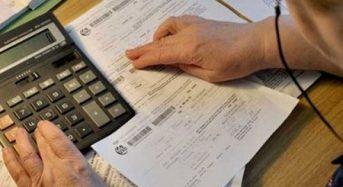 Пільга чи субсидія? Сім'я має право вибору: користуватися в опалювальний період субсидією чи пільгою
