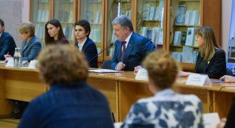 Молоді таланти отримають підтримку держави – Президент заснував держфонд, який фінансуватиме освітні та наукові програми української молоді