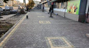 У місті відновлюють тротуари (Фото)