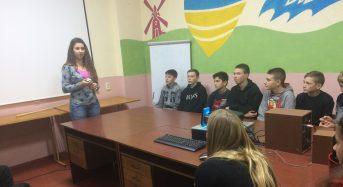"""""""Стоп булінг в школах"""" – семінар на цю тему для учнів """"третьої"""" школи провела Марія Барабаш"""