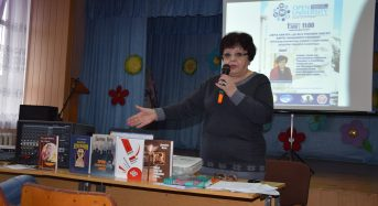 Старшокласники міста зустрілися із Заслуженим працівником культури України, лауреатом численних премій Наталією Дзюбенко-Мейс