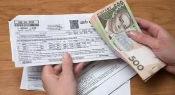 Прийшла субсидія. Як сплачувати свій обов'язковий платіж?