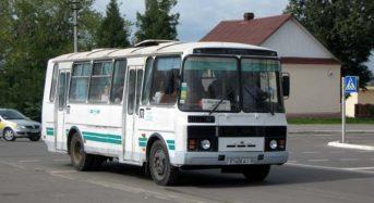 Графіки руху міського громадського транспорту загального користування на період карантину