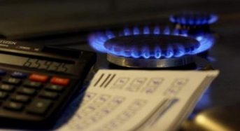 Уряд унеможливив неправомірні нарахування постачальників газу для домогосподарств без лічильників