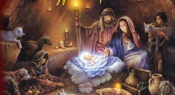 Привітання із Різдвом Христовим від міського голови Тараса Костіна