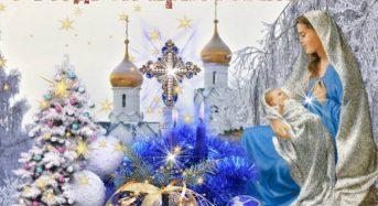 Привітання з Різдвом Христовим від органів місцевого самоврядування
