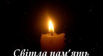 Співчуття родині Миколи Михайловича Гирича від органів місцевого самоврядування
