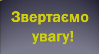 Контактні дані управлінь соціального захисту населення територіальних громад Бориспільського району
