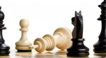 Запрошуємо взяти участь в першості міста з шахів