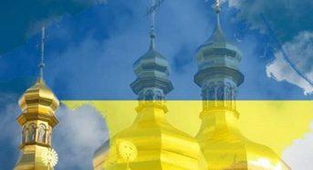 Пряма трансляція церемонії вручення Томосу про автокефалію Української православної церкви у м. Стамбулі