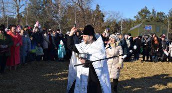 Переяславці відзначили свято Водохреща