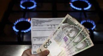 Жителям Київщини покроково пояснили, як обрати газопостачальника