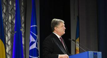 Президент: Українська молодь – рушійна сила нашої країни до ЄС та НАТО