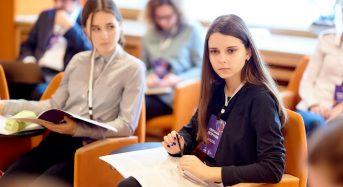 Оголошено конкурс для участі 10-класників у програмі «Обрії майбутнього»