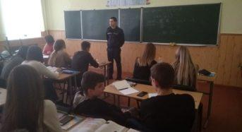 Рятувальники  провели навчально-виховну бесіду з учнями загальноосвітньої школи № 1