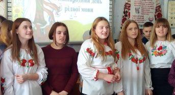 У День рідної мови школярі співали та проводили вікторини
