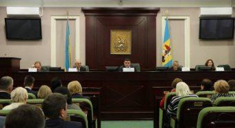 В КОДА пройшла конференція з питань впровадження політики енергоефективності на Київщині
