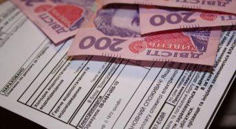 Виплати пенсіонерам субсидії готівкою