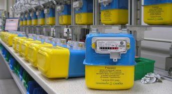 Уряд Гройсмана зобов'язав «Нафтогаз» компенсувати вартість встановлення лічильників в домогосподарствах і відчутно знизив норму споживання газу на людину