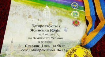 Перемогу на чемпіонаті України з Текво-до серед юніорок 16-17 років здобула Юлія Ясинська