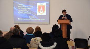 Відбувся звіт міського голови Тараса Костіна на відкритих зустрічах перед жителями мікрорайону Лагері