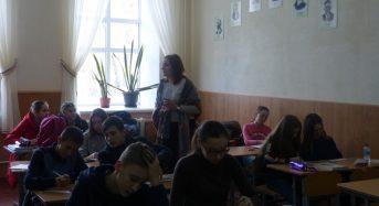 Учням розповідали про «Нові професії у сфері екології та збалансованого природокористування»