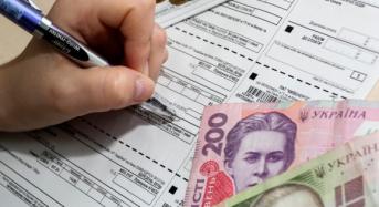 В Україні кардинально зміниться порядок видачі субсидій: у чому суть