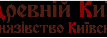 Якщо Масляна – то у Древньому Києві! Відсвяткуйте Масляну за древніми обрядами!