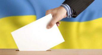 ЦВК завершила реєстрацію кандидатів у президенти: повний список