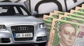 """П'ять мільярдів гривень від розмитнених """"євроблях"""" вже надійшли до Пенсійного фонду"""