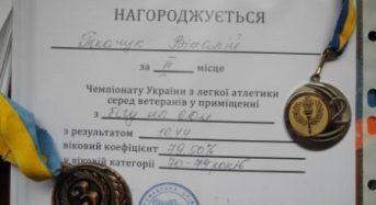 """Віталій Ткачук взяв на чемпіонаті і """"срібло"""", і """"бронзу"""", але від коронної дисципліни відмовився"""