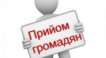 Відбудеться прийом громадян заступником керівника БМП Любомиром Головкою