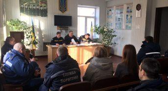 Переяслав-Хмельницький район: відбулась службова нарада