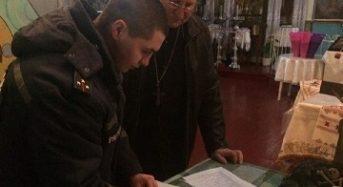 Рятувальники перевірили Успенський собор