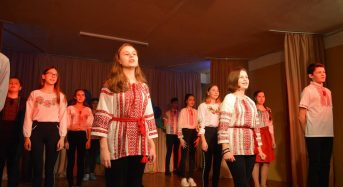 """Старшокласники """"сьомої"""" школи вшанували пам'ять Володимира Івасюка"""
