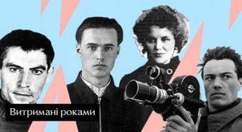 Як українська поезія звучить у сучасній музиці. 10 пісень на вірші українських поетів