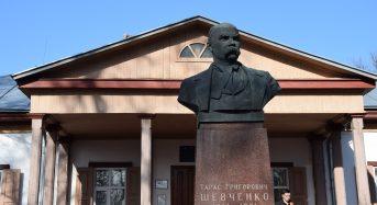 В Переяславі-Хмельницькому відзначили 205-ту річницю дня народження Тараса Шевченка