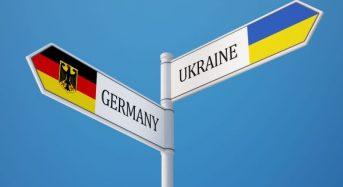 Щодо можливості стажування в Німеччині