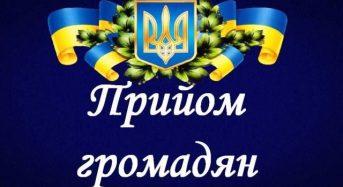 Відбудеться прийом громадян прокурором Київської області Максимом Киричуком